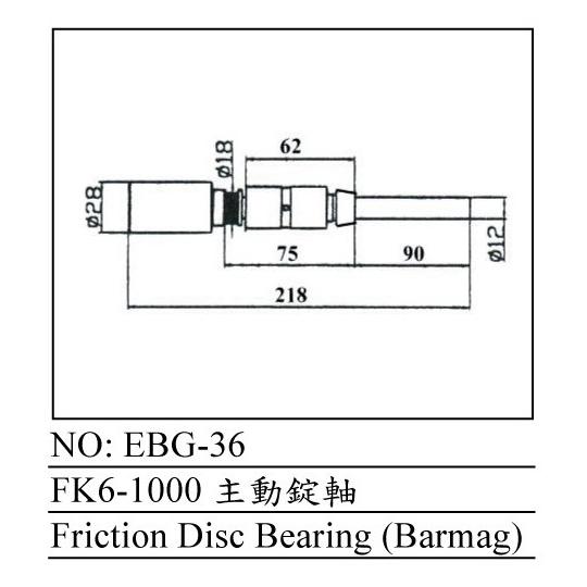 EBG-36 (SIZE)