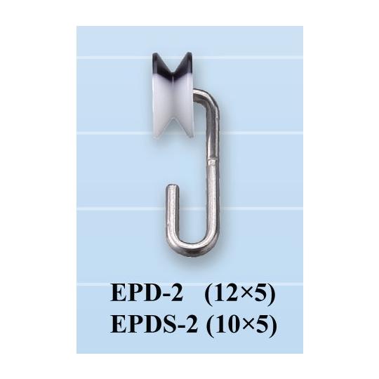 EPD-2