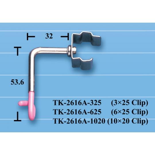 TK-2616A