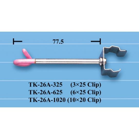 TK-26A-325