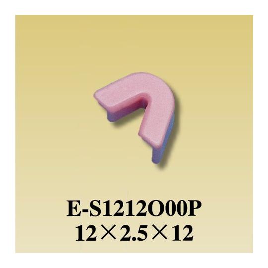 E-S1212O00P