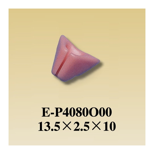 E-P4080O00