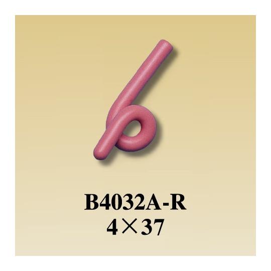 B4032A-R